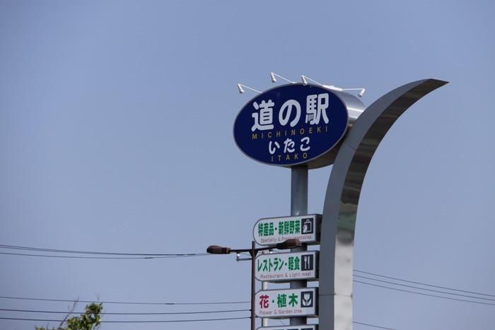 2010_06_12_005.jpg