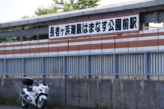 2010_06_12_007.jpg