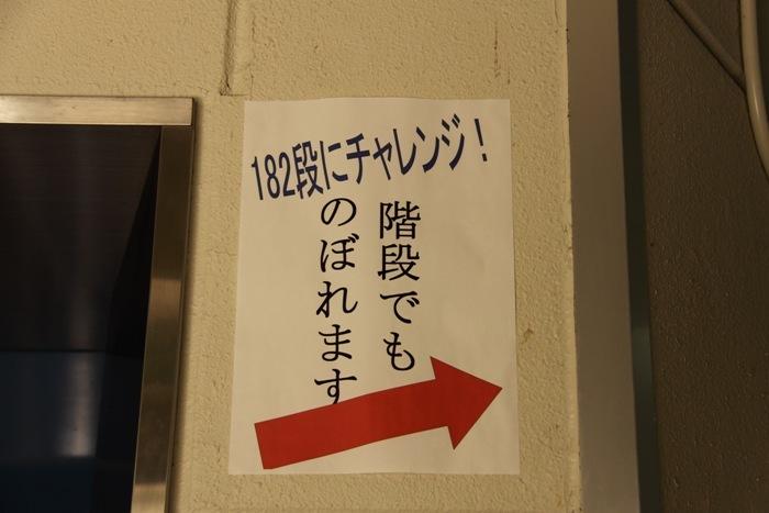 2010_06_12_017.jpg