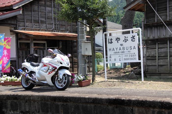 2010_08_02_015.jpg