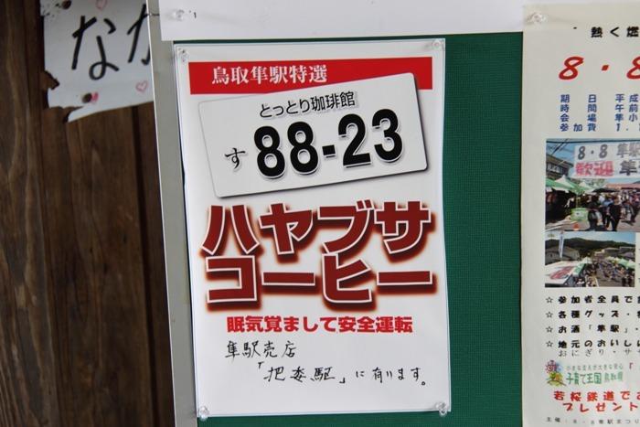 2010_08_02_021.jpg