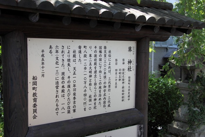 2010_08_02_025.jpg