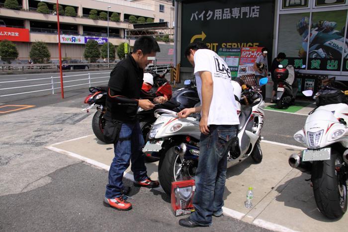 2010_08_29_016.jpg