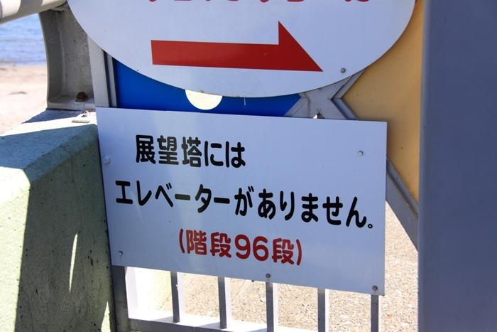 2010_09_01_015.jpg