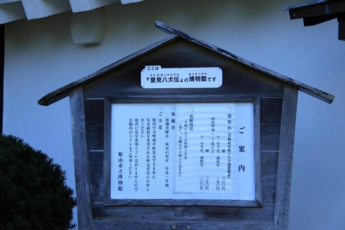2010_09_01_024.jpg