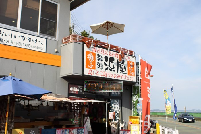 2010_11_02_011.jpg