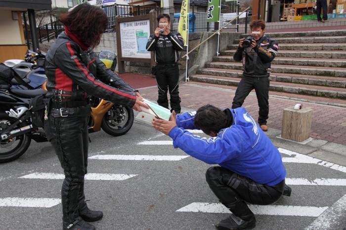 2010_11_13_021.jpg