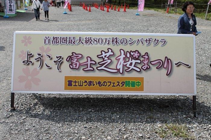 2011_05_25_005.jpg