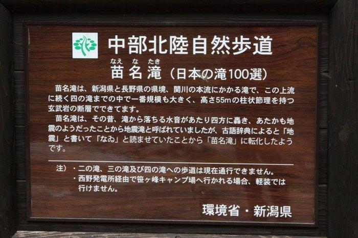 2011_05_26_009.jpg