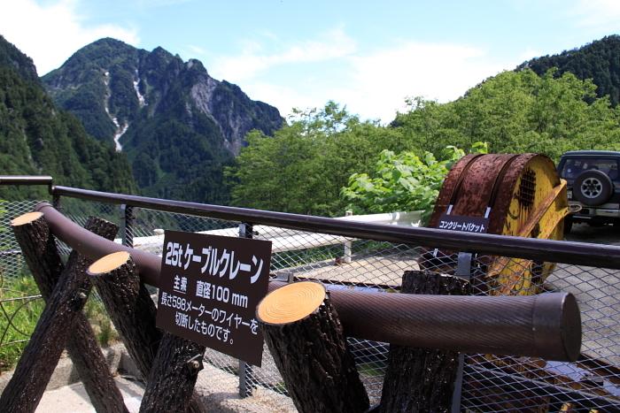 2011_07_06_020.jpg