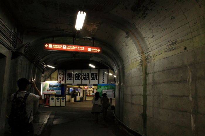 2011_07_06_026.jpg
