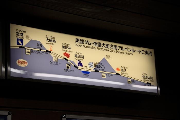 2011_07_06_060.jpg