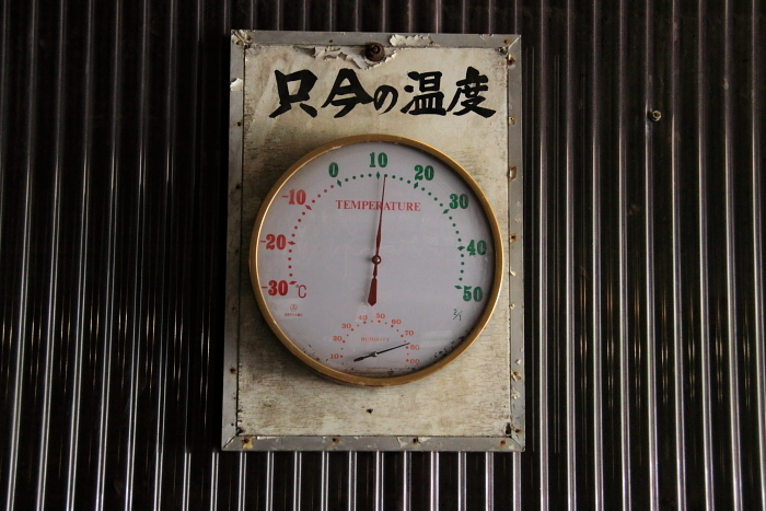 2011_07_06_068.jpg
