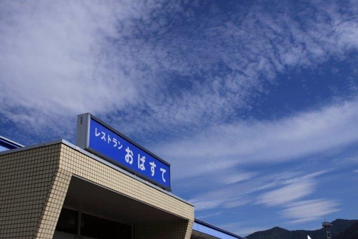 2011_09_08_028.jpg
