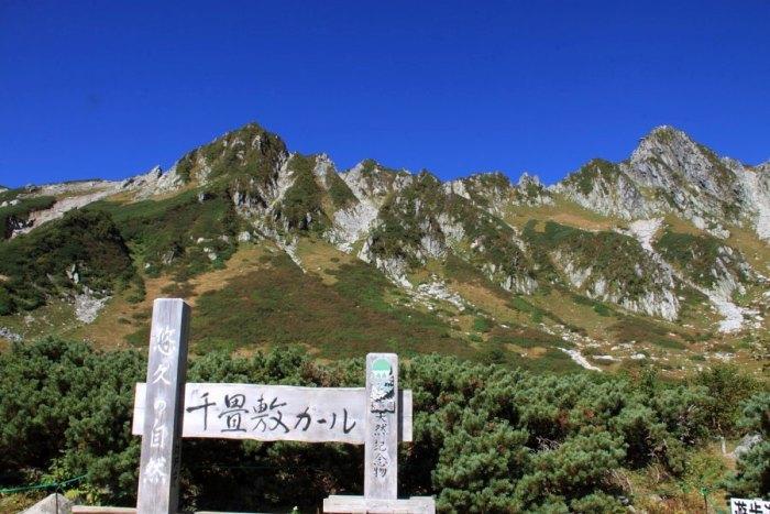2011_09_15_019.jpg