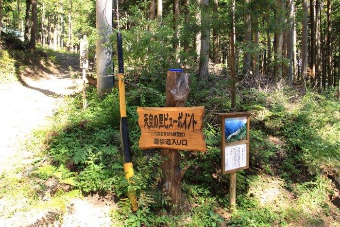 2011_09_15_031.jpg