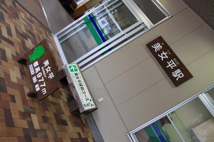 2011_11_03_013.jpg