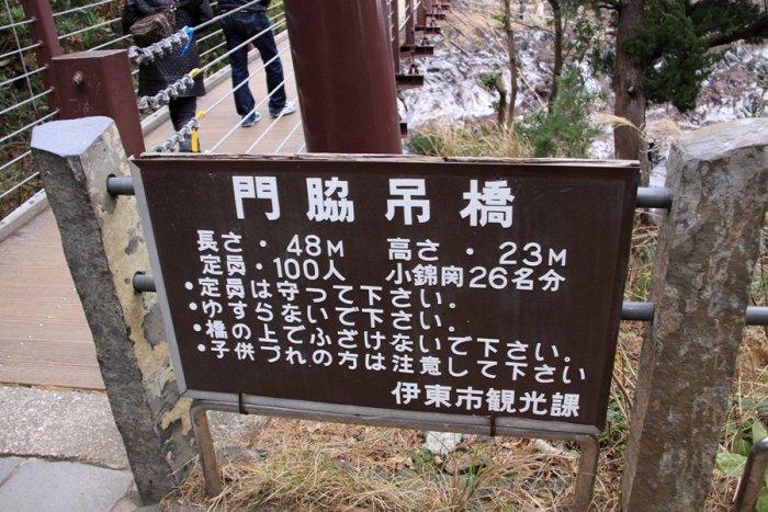 2012_01_14_032.jpg