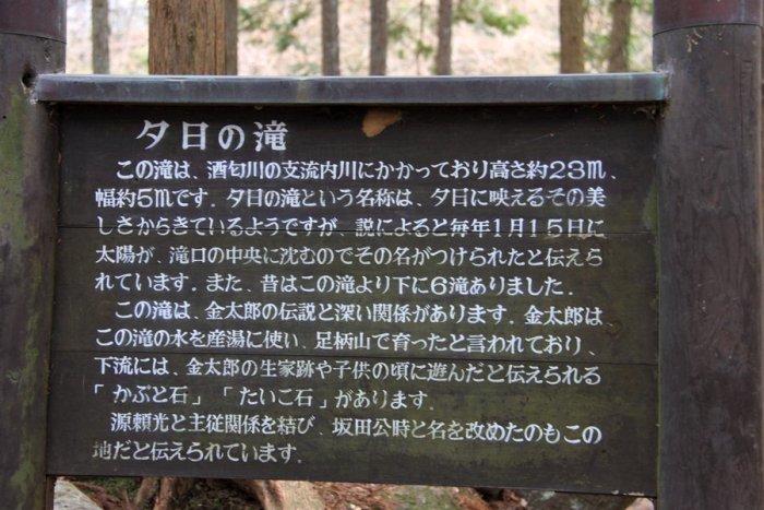2012_03_26_019.jpg