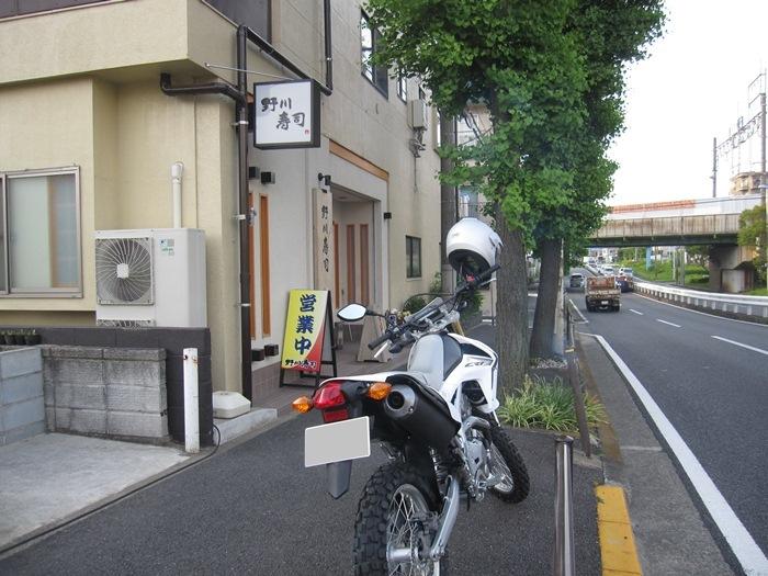 2012_05_21_004.jpg
