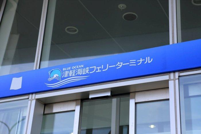 2012_06_12_006.jpg
