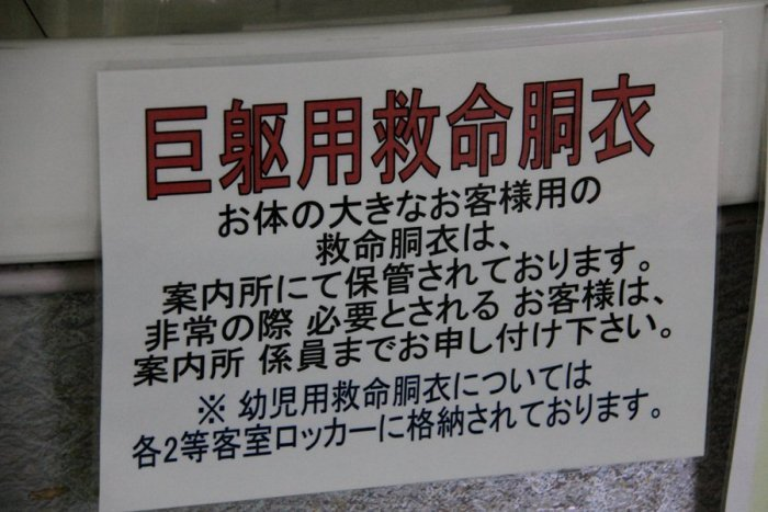 2012_06_12_012.jpg