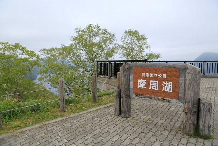 2012_06_13_008.jpg