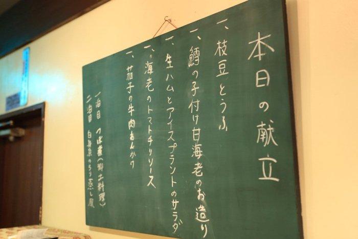 2012_08_20_030.jpg