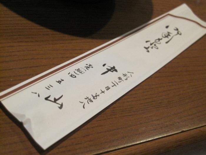 2012_11_14_008.jpg