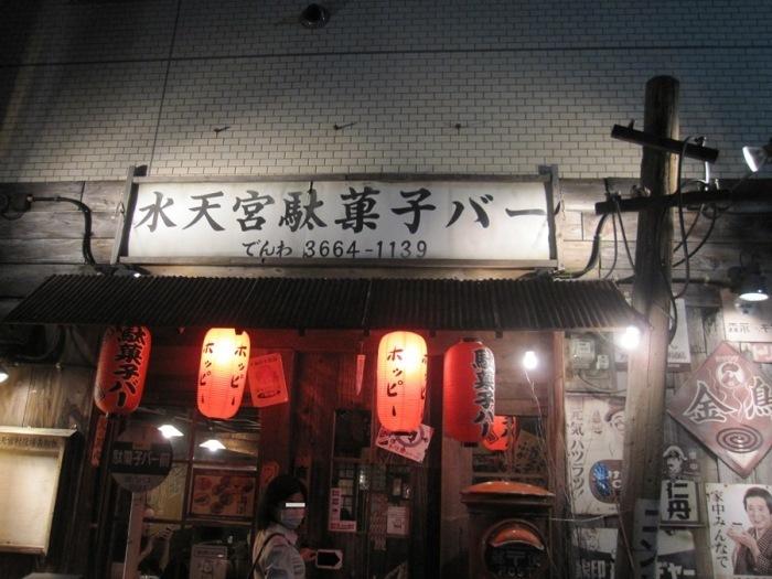 2012_11_14_017.jpg