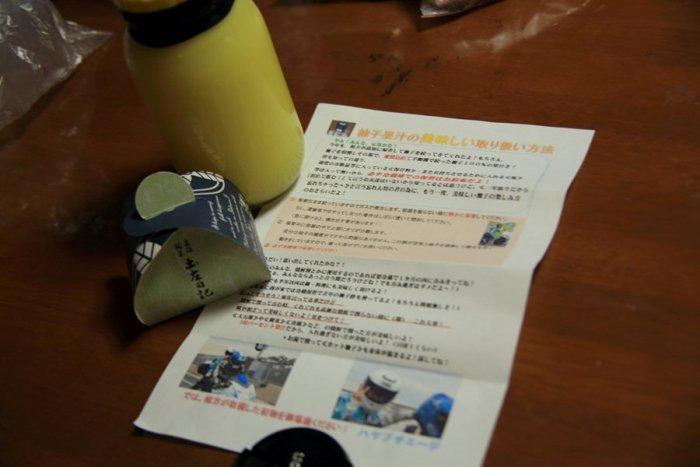 2012_11_18_001.jpg
