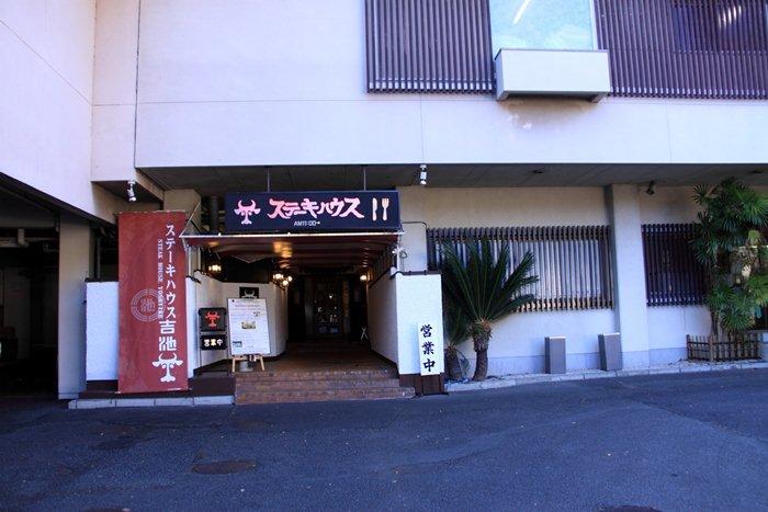 2012_12_10_015.jpg