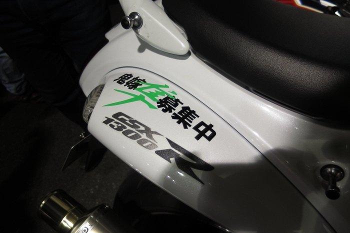 2017_09_30_004.jpg