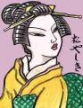 江戸美人画お (1)