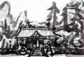 白山神社桜井市