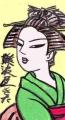 江戸美人 (1)