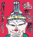 4浄楽寺 (3)