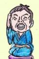 1林家三平 (1)