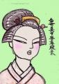 江戸美人画 (7)