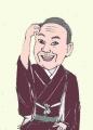 2林家正蔵 (2)