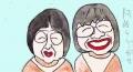1阿佐ヶ谷姉妹