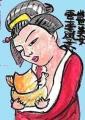 龍―猫名画 (4)
