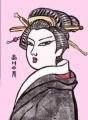 江戸美人画 (2)