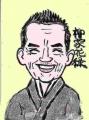 1柳家花緑 (2)