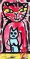 龍魔猫ニャンにゃんにゃん (4)