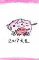 猪01211 (1)