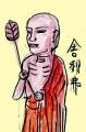 釈迦10大弟子 (1)