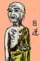 釈迦10大弟子 (2)