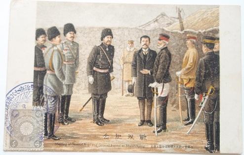 乃木将軍とステッセル将軍の水師営の会見