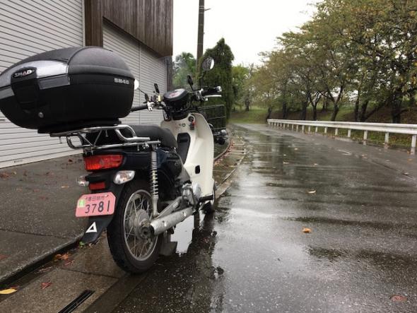 スーパーカブ 雨